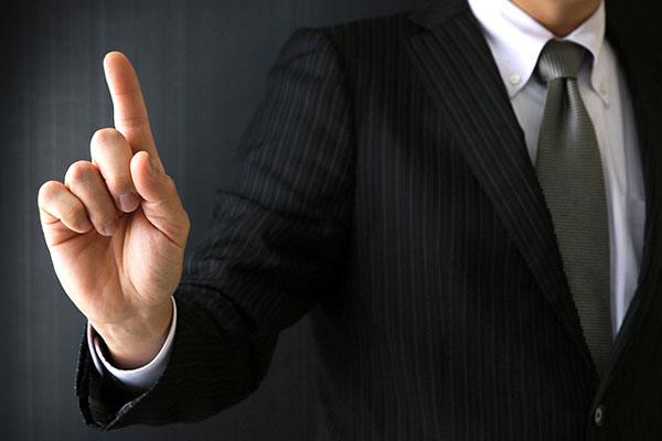 有料職業紹介事業セミナーイメージ
