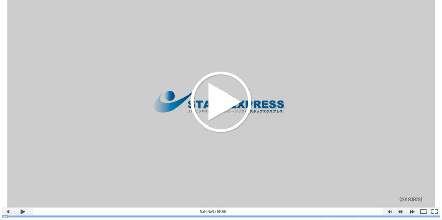 動画サンプル1